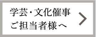 button_gakugei