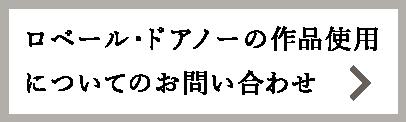 button_robert